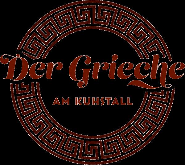 Der Grieche am Kuhstall - Griechisches Restaurant Großpösna
